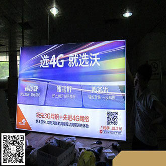 灯箱软膜_户外喷绘_喷绘写真_北京北方广告制作有限